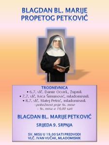 Proslava blagdana bl. Marije Propetog Isusa Petković 2014